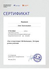certificate_435200-1