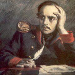 Внеклассное мероприятие, посвящённое 200-летию М.Ю. Лермонтова